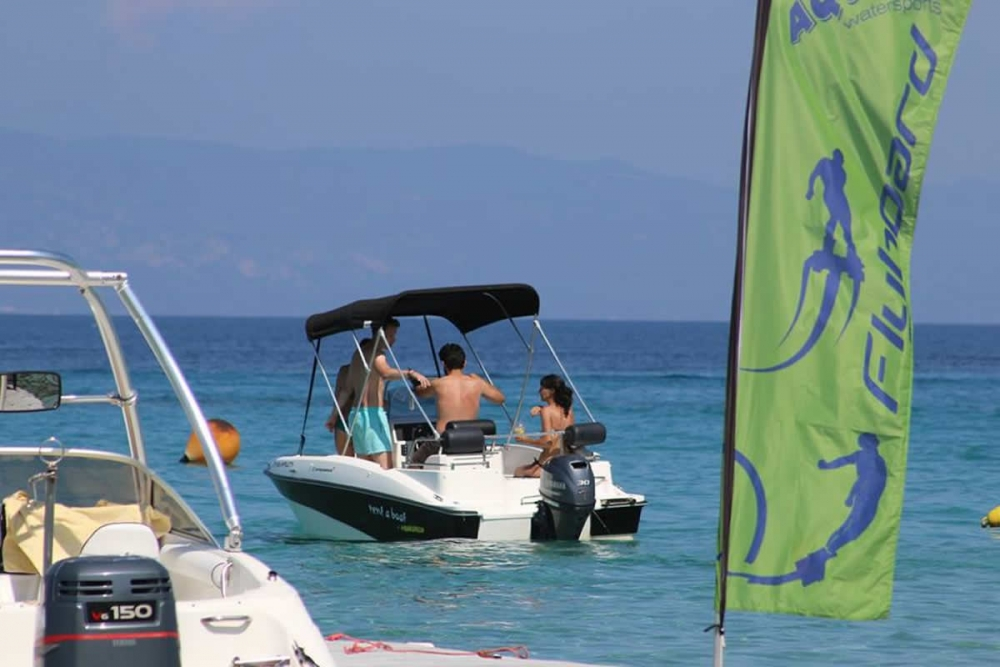 Aquaspeed Watergames Watersports Χαλκιδική