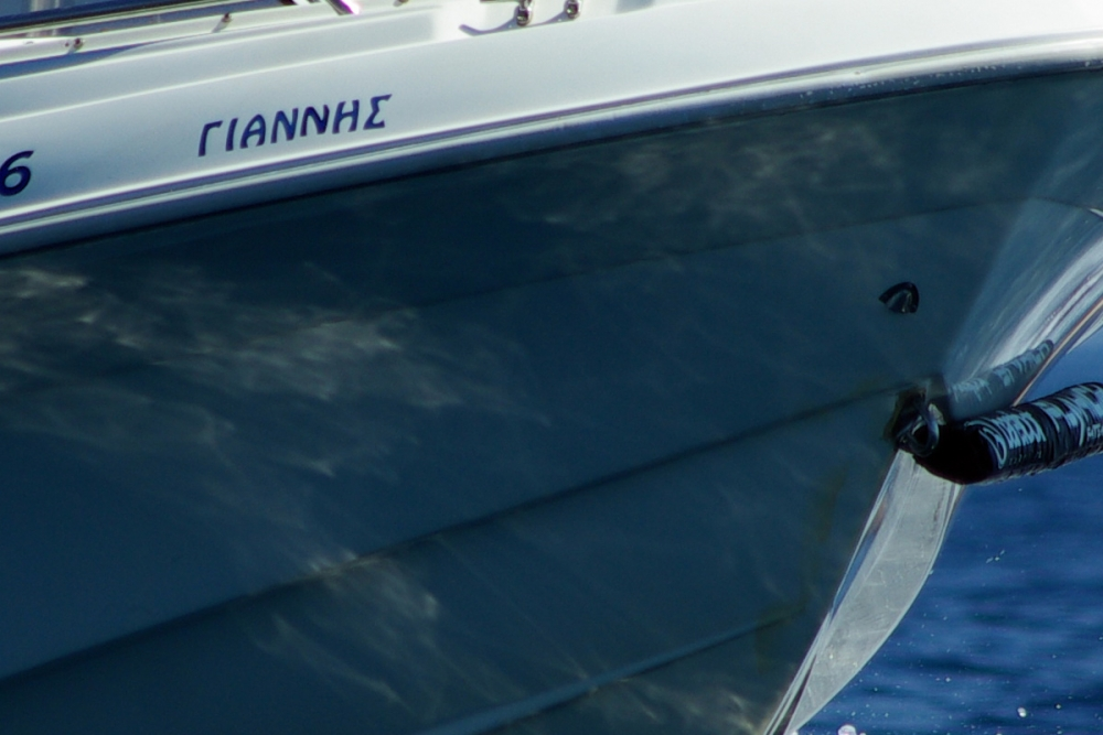 Aquaspeed Watergames Watersports Χαλκιδική