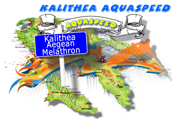 Kalithea Aquaspeed Watergames Watersports
