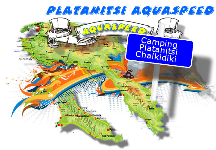 Platanitsi Aquaspeed Watergames Watersports