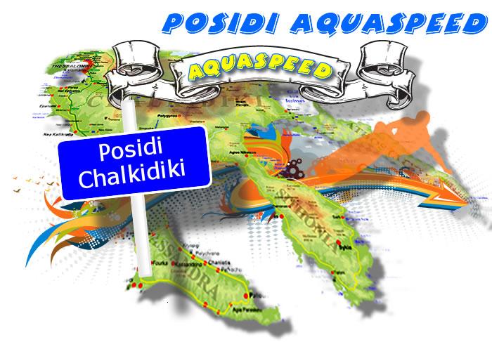 Posidi Aquaspeed Watergames Watersports