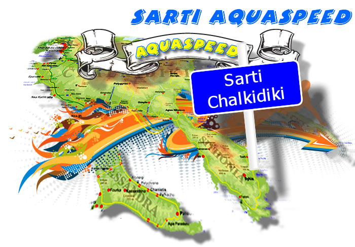 Sarti Aquaspeed Watergames Watersports